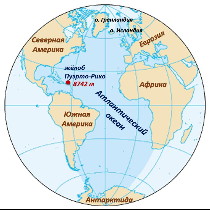 жену картинки карты атлантического океана посадить