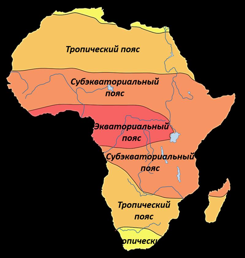 фото африка климат карта сегодня считают