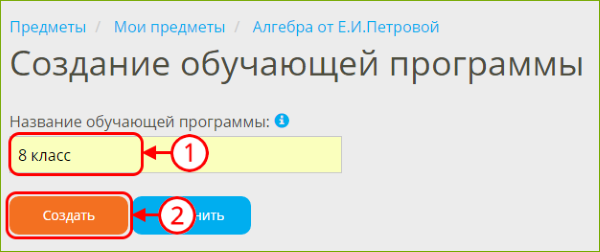 8 класс.png