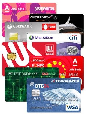 скб банк кредитная карта 9 класс
