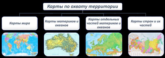 карты карты карты карты карты карты