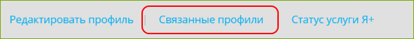 связ0.png