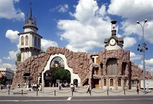 moscow-zoo-entrance.jpg