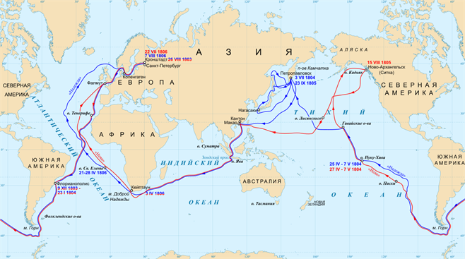 1280px-First_Russian_circumnavigation_route_-_ru.svg.png