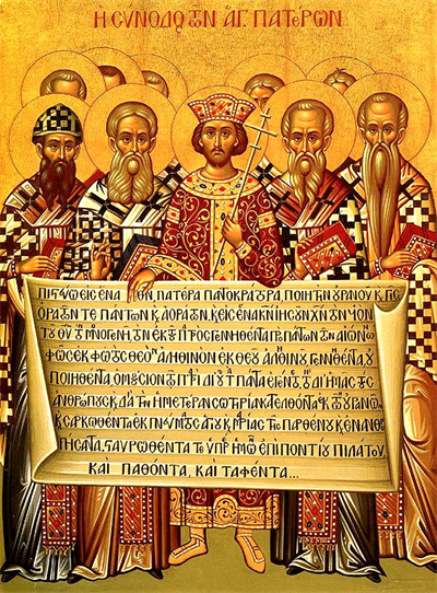797px-Nicaea_icon.png