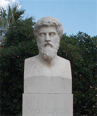 opy_of_Plutarch_at_Chaeronia,_Greece.png