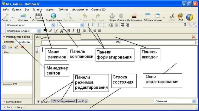 Excel viewer как создать таблицу